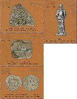 Археологические раскопки, 4м; 4.50 руб х 3, 0.90 руб