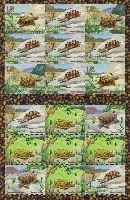 Черепахи, 2 М/Л из 9м; 1.50 х 13, 7.50 руб х 5