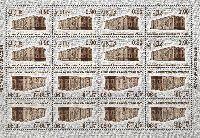 """Сухумский культурный центр """"Абаза"""", М/Л из 16м; 0.90 руб х 16"""
