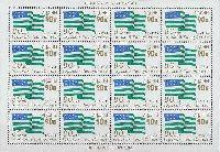 80 лет Горской республике, М/Л из 16м; 0.90 руб х 16