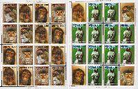 Питомник обезьян в Сухуме, М/Л из 16м + М/Л из 12м и 4 купонов; 5.0 руб х 16, 1.50 руб х 12