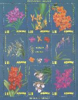 Орхидеи, 1 выпуск, М/Л из 8м и купона; 5.0 руб х 8