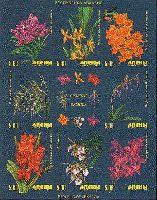 Орхидеи, 1 выпуск, беззубцовый М/Л из 8м и купона; 5.0 руб х 8