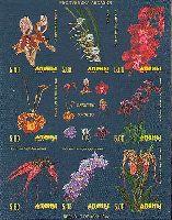 Орхидеи, 2 выпуск, беззубцовый М/Л из 8м и купона; 5.0 руб х 8