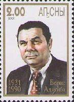 Политик Б.Адлейба, 1м; 2.0 руб