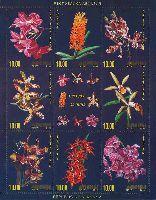 Орхидеи, 4 выпуск, М/Л из 8м и купона; 10.0 руб х 8