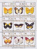 Фауна, Бабочки, М/Л из 9м; 10.0 руб х 9