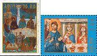 2000-летие Христианства, 2м; 2.0, 10.0 руб