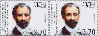 Писатель О.Туманян, 2м; 3.70 руб х 2