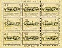 100-летие сухумского колледжа, М/Л из 9м; 3.70 руб х 9