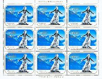 Абхазские танцы, 2 выпуск, синий фон, М/Л из 9м; 10.0 руб х 9