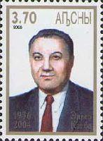Общественный деятель Э.Капба, 1м; 3.70 руб