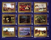 Европейская живопись, тип II, золотая-фиолетовая рамка, М/Л из 9м; 10.0 руб х 9
