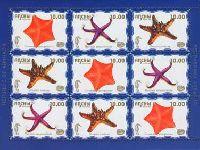 Фауна моря, 2 выпуск, Морские звезды, голубой фон, М/Л из 3 серий