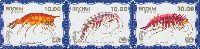 Фауна моря, 4 выпуск, Морские раки, голубой фон, 3м в сцепке; 10.0 руб х 3