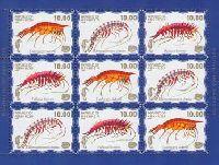 Фауна моря, 4 выпуск, Морские раки, синий фон, М/Л из 3 серий