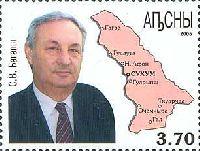 Президент Абхазии С.Багапш, 1м; 3.70 руб
