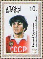 Футболист Виталий Дараселия, 1м; 10.0 руб
