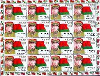 Партизан Белоруссии Джота Абухба, М/Л из 16м; 9.0 руб x 16
