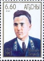 Прокурор Абхазии Михаил Бгажба, 1м; 6.60 руб