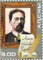 Русский писатель А. Чехов, 1м; 9.0 руб