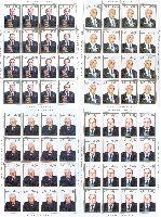 Деятели Абхазии З. Ачба, В. Миканба, В. Кварчелия, И. Лакербая, 4 М/Л из 16 серий