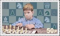 Международный шахматный фестиваль, Абхазия'18, 1м; 50.0 руб