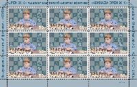 Международный шахматный фестиваль, Абхазия'18, М/Л из 9м; 50.0 руб х 9