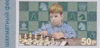 Международный шахматный фестиваль, Абхазия'18, 1м беззубцовая; 50.0 руб