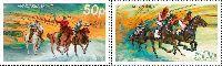 Конный спорт в Абхазии, 2м; 50.0 руб х 2