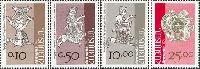 Стандарты, 4м; 0.10, 0.50, 10.0, 25.0 руб