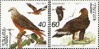Фауна, Птицы, 2м; 40, 60 Драм