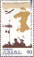 Первый авиатор А.Катзян, 1м; 90 Драм