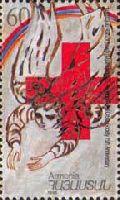 Красный крест, 1м; 60 Драм