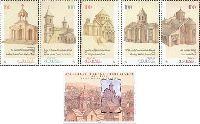 Зарубежные армянские церкви, 5м + блок; 100 Драм х 5, 500 Драм