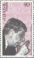 Композитор А.Бабаджанян, 1м; 90 Драм