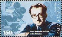 Кинорежиссер Рубен Мамулян, 1м; 150 Драм