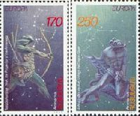 ЕВРОПА'97, 2м; 170, 250 Драм
