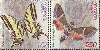 Фауна, Бабочки, 2м; 170, 250 Драм