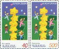 ЕВРОПА'2000, 2м; 40, 500 Драм