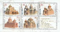 Христианство в Армении, Церкви, блок из 5м и купона; 70 Драм х 5