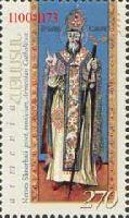 Католикос Н.Шнорхали, 1м; 270 Драм