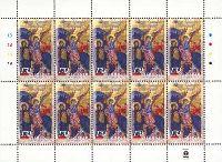 Рождество'2000, М/Л из 10м; 170 Драм x 10