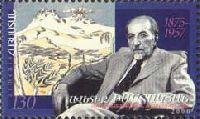 Поэт А.Исаакян, 1м; 130 Драм