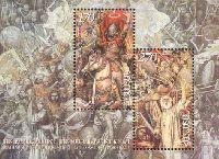 1550 лет Аварайрской битвы, блок из 2м; 170, 270 Драм