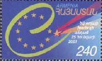 Армения - член Совета Европы, 1м; 240 Драм
