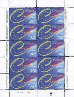 Армения - член Совета Европы, М/Л из 10м; 240 Драм x 10