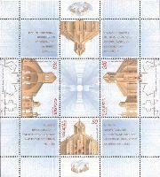 Христианство в Армении, Церкви, блок из 3м и купонов; 50, 205, 240 Драм