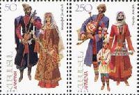 Народные Костюмы Армении