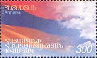 10 Годовщина независимости, 1м; 300 Драм